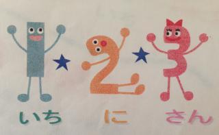 親子体操1・2・3