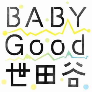 BABY Good 世田谷